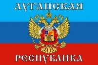 """Флаг """"Луганская Республика"""""""