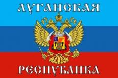 """Флаг """"Луганская Республика""""  фото"""