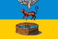 Флаг Луги фото