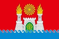 Флаг Махачкалы фото