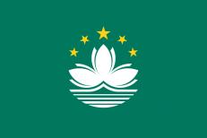 Флаг Макао фото