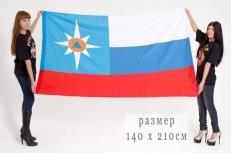 Флаг МЧС представительский 140х210 фото