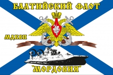 Флаг МДКВП «Мордовия» фото