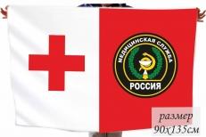 Флаг Медицинской службы ВС России фото