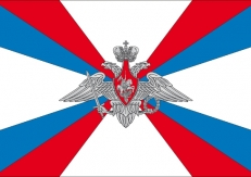 Двухсторонний флаг Министерства обороны фото