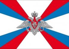 Флажок на палочке «Министерство обороны» фото