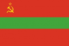 Флаг Молдавской ССР фото