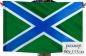 Флаг Морчастей Погранвойск России 140x210см фотография