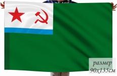 Двухсторонний флаг Морчастей Погранвойск СССР фото