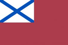 Флаг Морчастей Внутренних Войск МВД РФ фото