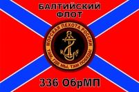 "Флаг Морской Пехоты 336 ОбрМП ""Балтийский Флот"""