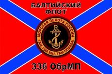 """Флаг Морской Пехоты 336 ОбрМП """"Балтийский Флот""""  фото"""