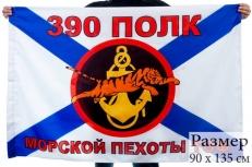 Флаг Морской пехоты 390 полк Тихоокеанский флот фото