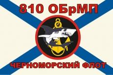 Флаг Морская пехота 810 Отдельная Бригада Морской Пехоты фото