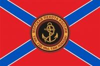 Флаг Морская Пехота Балтийский Флот