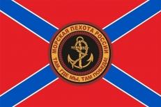 Флаг Морская Пехота Балтийский Флот фото