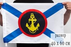 """Флаг """"Части Морской пехоты России"""" фото"""