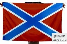 Флаг Морских частей Войск национальной гвардии РФ фото