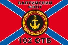 Флаг Морской пехоты 102 ОТБ Балтийский флот фото