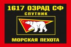 Флаг Морской пехоты 1617 ОЗРАД Северный флот фото