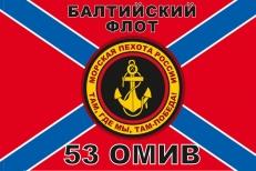 Флаг 53 взвод морской пехоты фото