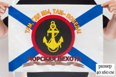 "Флаг ""Военно-морская пехота"" фото"
