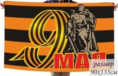 Георгиевский флаг на 9 мая фото