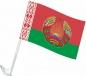 Флаг Республики Беларусь с гербом фотография