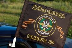 Флаг на машину «175 бригада связи ЮВО» фото
