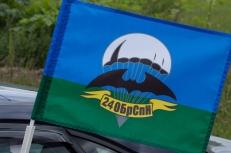 Флаг на машину «24 ОБрСпН» ВДВ фото
