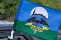 Флаг на машину «3 бригада спецназа»