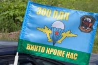Флаг на машину «300 ПДП ВДВ»