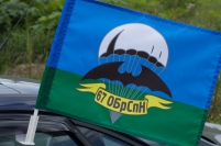 Флаг на машину «67 бригада спецназа»