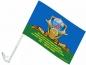 Флаг ВДВ десантнику на 90-летие ВДВ фотография