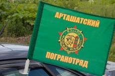 Флаг на машину «Арташатский ПогО» фото