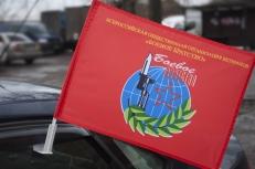 """Флаг на машину """"Боевое братство"""" фото"""