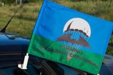 Флаг на машину «Девиз ГРУ – Побеждают сильнейшие» фото