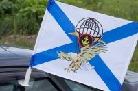 Флаг на машину «ДШБ Морской пехоты»