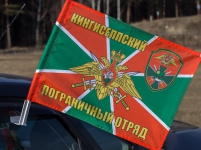 Флаг на машину «Кингисеппский пограничный отряд»