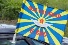 Флаг на машину «Мы служили в ВВС СССР» фото