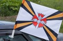 Флаг на машину «Разведывательные соединения и воинские части»
