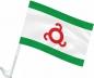 Флаг Ингушетии фотография