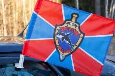 Флаг на машину РОСН «Косатка» спецназ ФСБ фото