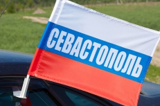 Флаг на машину «Российский Севастополь» фото