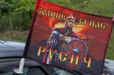 Флаг на машину «Русич» фото