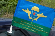 Флаг на машину 103 гв. ВДД ВДВ фото