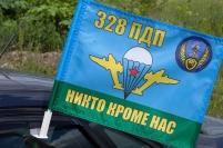Флаг на машину 328 ПДП ВДВ