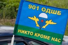 """Флаг на машину """"901 ОДШБ ВДВ"""" фото"""