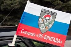 Флаг на машину 96-БРИГАДА Спецназа фото