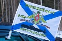 Флаг на машину с кронштейном Б-388 «Петрозаводск»